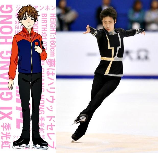 yuri-on-ice-comparison-11-horz