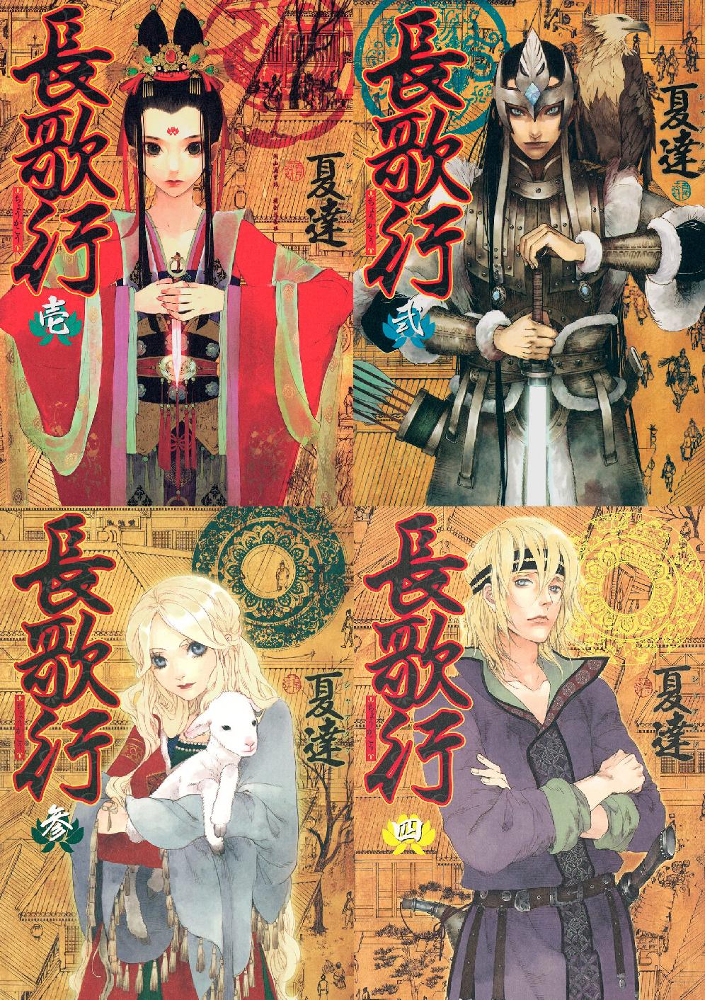 cgx capas jp