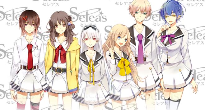 Slide-seleas