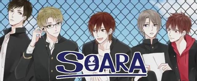 TsukiPro-the-Animation-Group-Visual-Soara-001-20161204