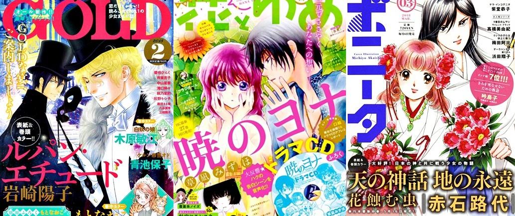 capa-revista